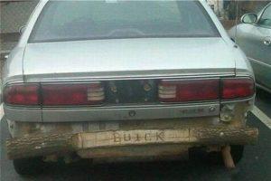 redneck-bumper