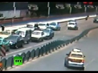 China Road Fence Collapse