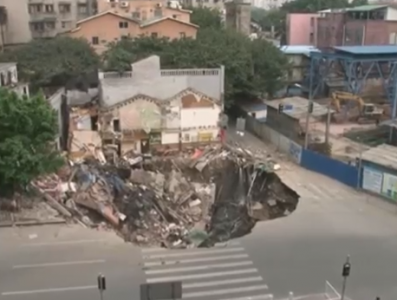 Giant Sinkhole Gobbles Up Building in China
