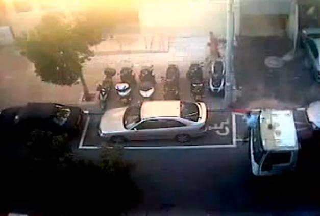 Magic Parking Spot