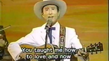 Japanese Country Western Band