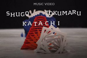 Shugo-Tokumaru-Katachi-Official-Music-Video